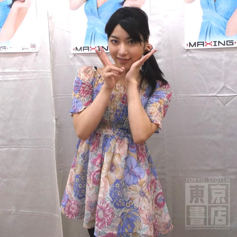 サイン会:由愛可奈(2013/4/12)