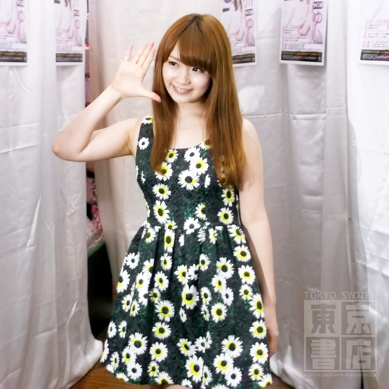 サイン会:西川ゆい(2013/8/23)