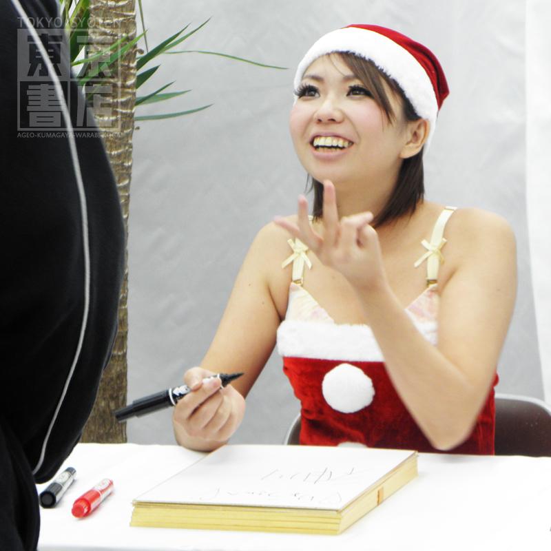 サイン会:神川ひな(2013/12/14)