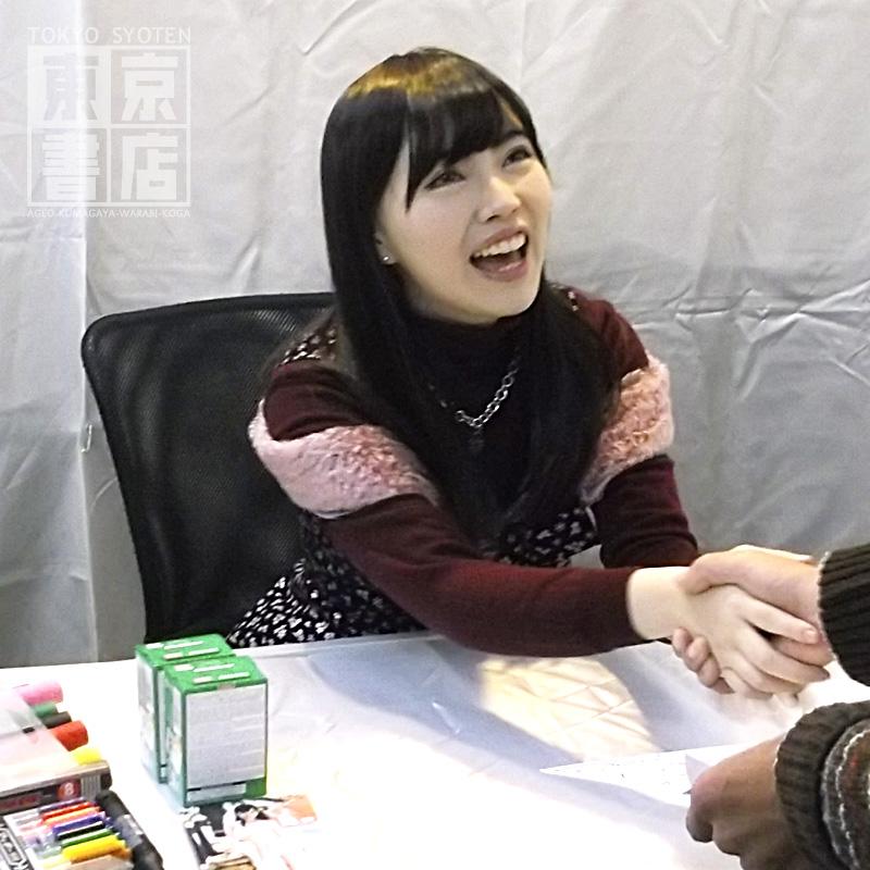 サイン会:綾波ゆめ(2015/12/19)