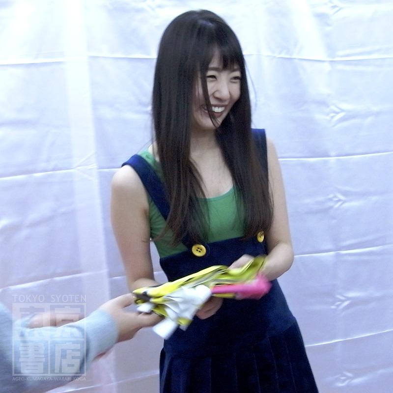 サイン会:つぼみ(2016/1/10)