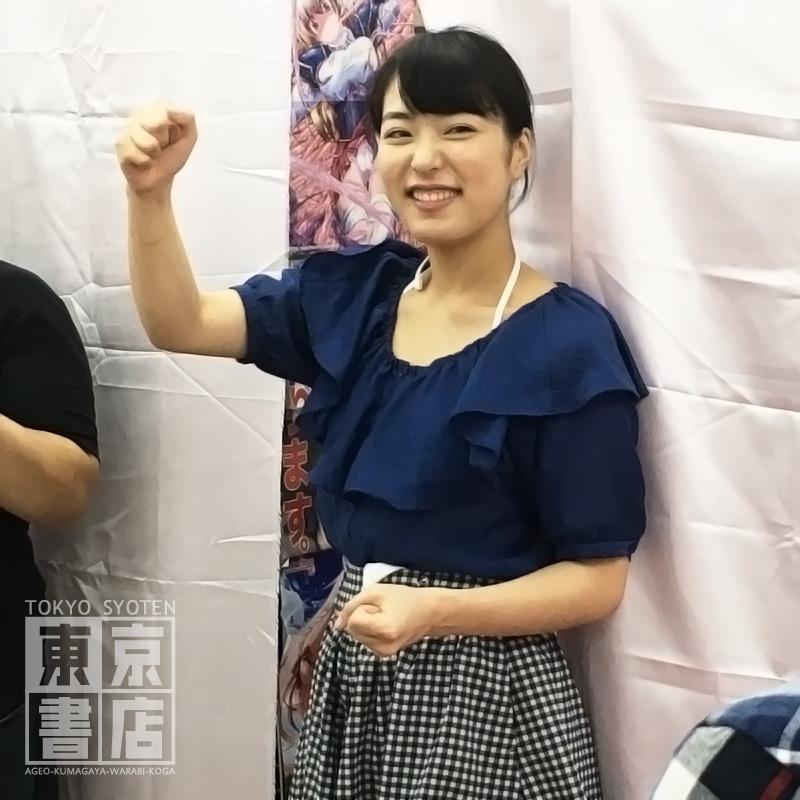 サイン会:由愛可奈(2016/8/28)