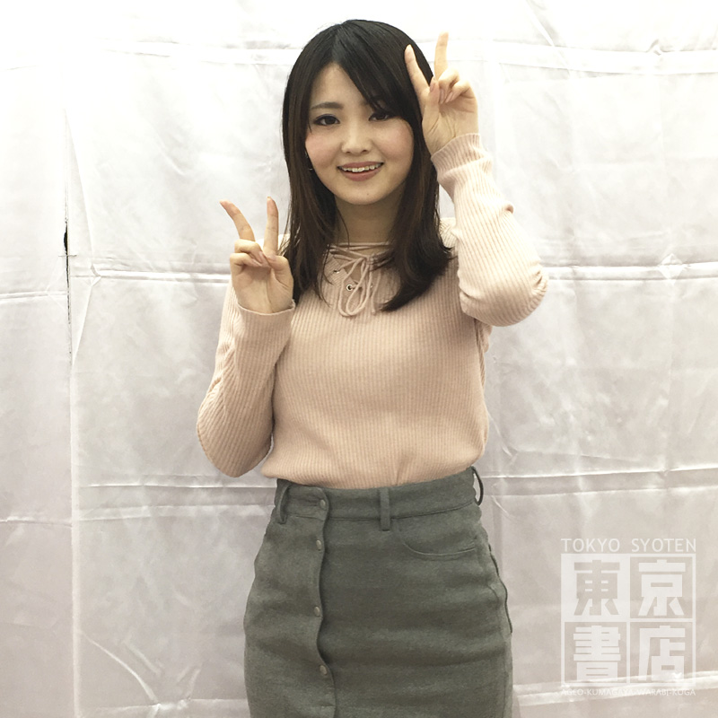 サイン会:妃月るい(2017/2/12)